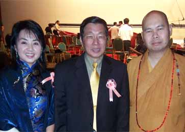 Ms. Kathy AIFD ( Left )  Y.B.  Dato'  Chen Cai Her  ( Centre ) and  VENERABLE MING JI