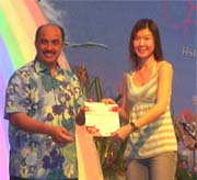 Bronze Award -  Year 2007
