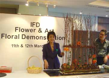 IFD - International Floral Design and Education  Centre