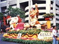 Petronas's  Flower Float - Will upload Soon...
